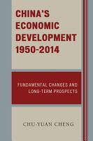 China s Economic Development  1950 2014 PDF