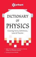 Dictionary Of Physics PDF