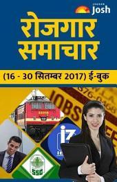 Rojgar Samachar 16-30 September 2017 e-Book