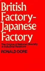 British Factory, Japanese Factory