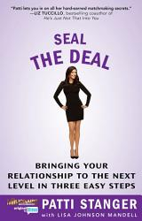 Seal The Deal Book PDF