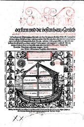 Die Guldin Arch oder ... die besten Hauptsprüch der heiligen Schrift ...