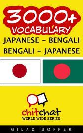 3000  Japanese   Bengali Bengali   Japanese Vocabulary