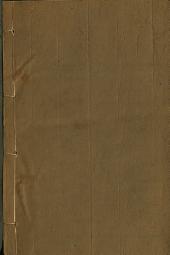 幻異志: 一卷, Volumes 31-40