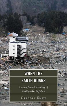 When the Earth Roars PDF