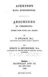 In Ctesiphonta