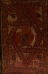 D. Dionysii Carthusiani Enarrationes piae ac eruditae in quinque libros sapientiales ...