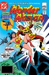 Wonder Woman (1942-) #285