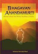 Bhagavan Anandamurti