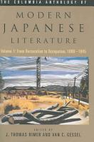 The Columbia Anthology of Modern Japanese Literature  From restoration to occupation  1868 1945 PDF