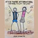 Stick Figure Affirmations PDF