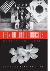 From The Land Of Hibiscus Book PDF