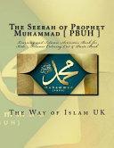 The Seerah of Prophet Muhammad