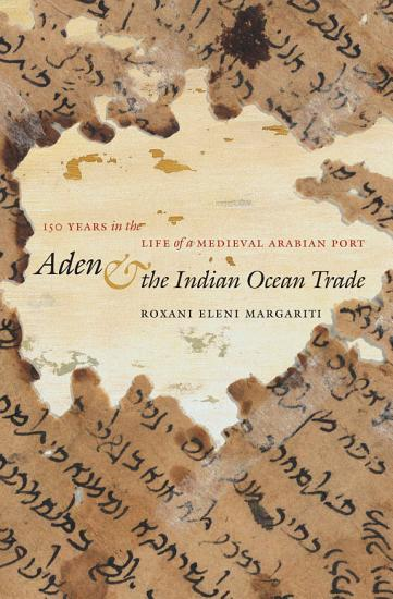 Aden and the Indian Ocean Trade PDF