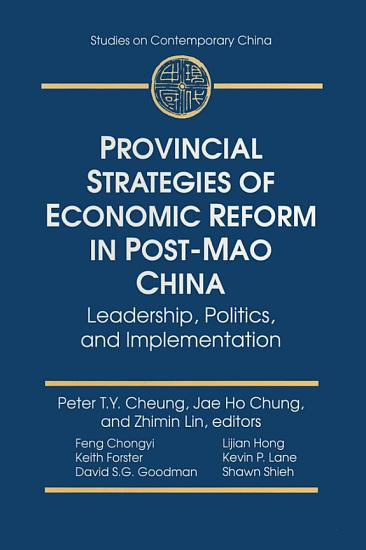 Provincial Strategies of Economic Reform in Post Mao China  Leadership  Politics  and Implementation PDF