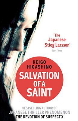 Salvation of a Saint PDF