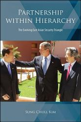 Partnership Within Hierarchy Book PDF