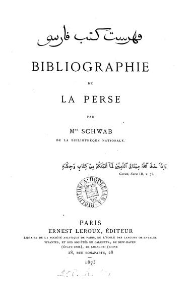 Download Bibliographie de la Perse Book
