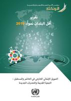 The Least Developed Countries Report 2019  Arabic language  PDF