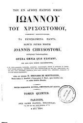 Tou en hagiois patròs hēmōn Iōánnoū toū Chrysostómou Archiep Kōnstantinoū-poleōs tà Ehyriskómena pánta: Τόμος 5