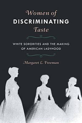 Women of Discriminating Taste