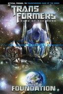 Transformers: Dark of the Moon 4
