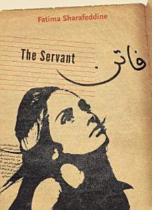 The Servant Book
