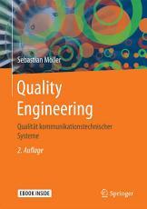 Quality Engineering PDF