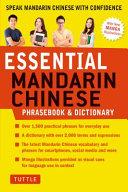 Essential Mandarin Chinese Phrasebook & Dictionary