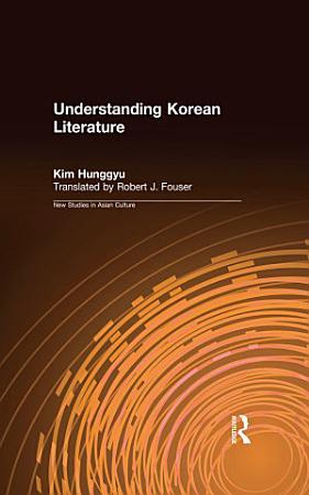 Understanding Korean Literature PDF