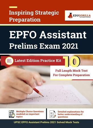 UPSC EPFO Assistant Prelim Exam 2021   10 Mock Test PDF