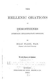 The Hellenic orations of Demosthenes (Symmories, Megalopolitans, Rhodians)