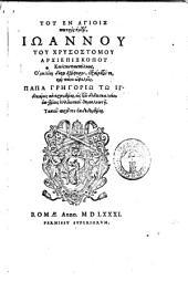 Tou en agiois patros ēmōn, Iōannou tou Chrysostomou archiepiskopou Kōnstantinoupoleōs, Omiliai deka diaphorai, ..