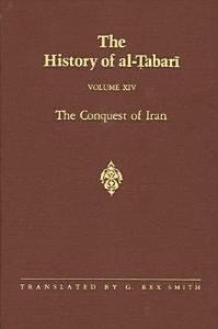 The History of al Tabari Vol  14 PDF