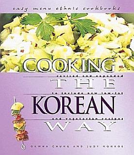 Cooking the Korean Way Book