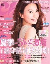 CHOC恰女生-176期(7月號)