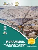Muhammad  der Gesandte Allahs  Friede sei auf ihm