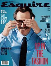 Esquire君子時代國際中文版152期