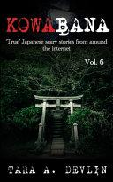 Kowabana Book