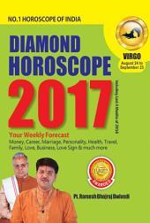 Diamond Horoscope 2017 : Virgo