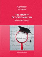 The Theory of State and Law  elementary course  PDF