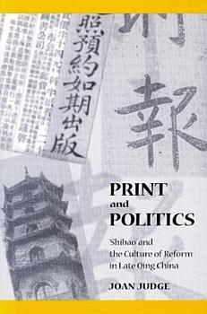 Print and Politics PDF