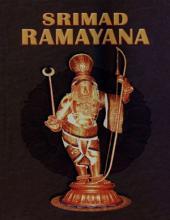 Srimad Ramayana
