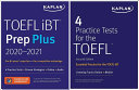 TOEFL Prep Set PDF