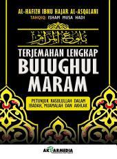 Terjemah Lengkap Bulughul Maram