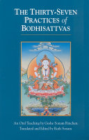37 Practices of Bodhisattvas