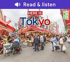 Here Is Tokyo PDF
