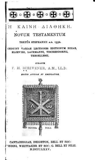 H   Kain   Diath  k    romanized Form  PDF