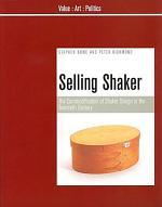 Selling Shaker