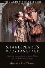 Shakespeare's Body Language